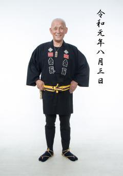 お祭り男子 ポートレート               スタジオダッシュ 札幌市中央区南3西6